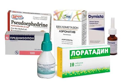 лекарства от насморка не сосудосуживающие