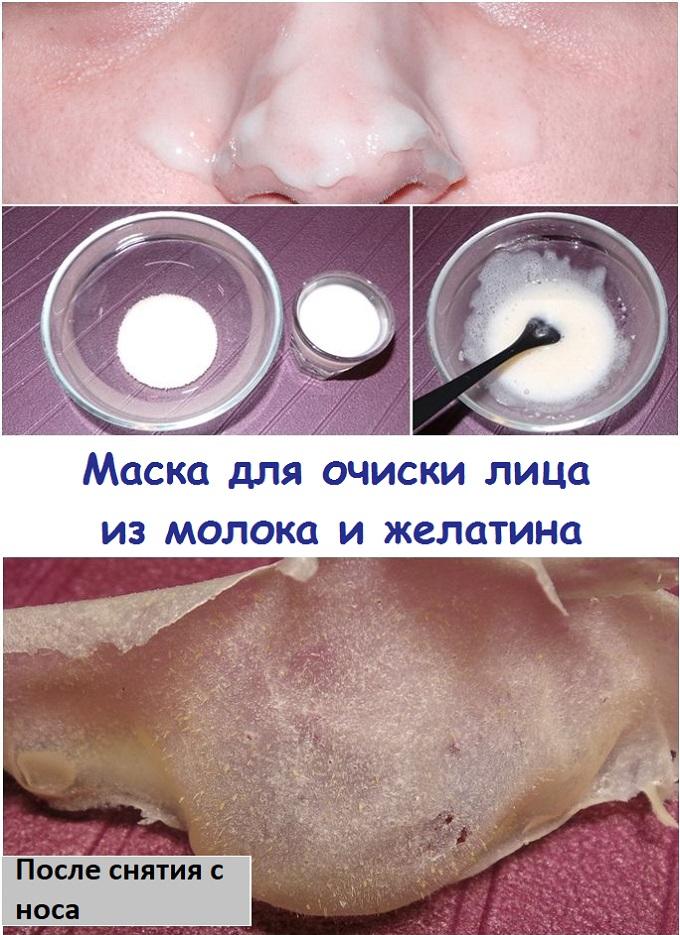 Маска для очистки носа из желатина и молока
